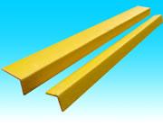 Veiligheidsranden voor verticale ladders